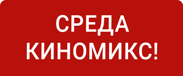 ср .png